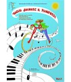 FRALLEONE DEL FERRARO VOGLIO SUONARE IL PIANOFORTE VOL.1